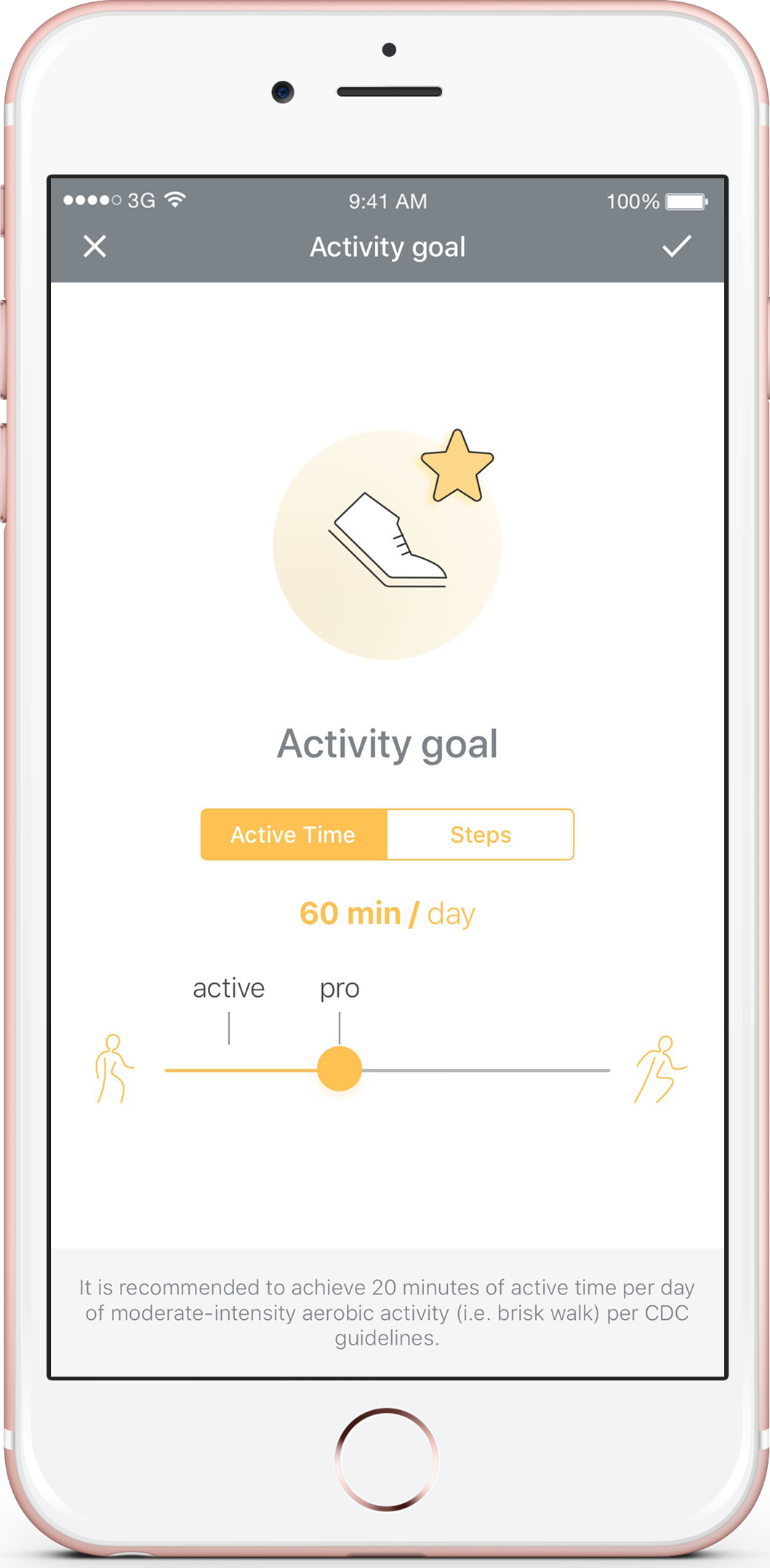 activity_goal.png